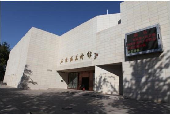 石家庄美术馆坐落在风景