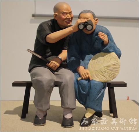 《中国梦在前头》 傅长圣  雕塑