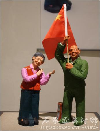《中国前进》 傅长圣 雕塑